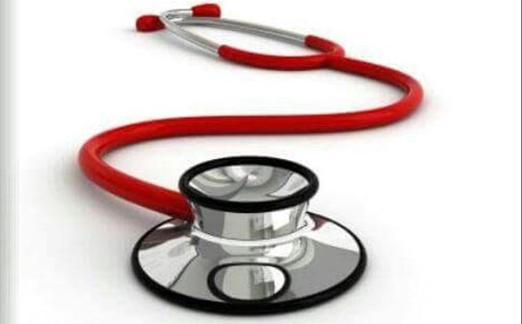 રાજયમાં સરકારી મેડીકલ કોલેજોમાં MBBS ની બેઠકમાં વધારો થશે