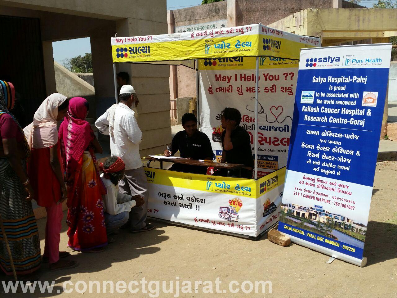 ભરૂચ ના હલદરવા ગામે નિઃશુલ્ક સર્વ રોગ નિદાન શિબિર યોજાઇ.