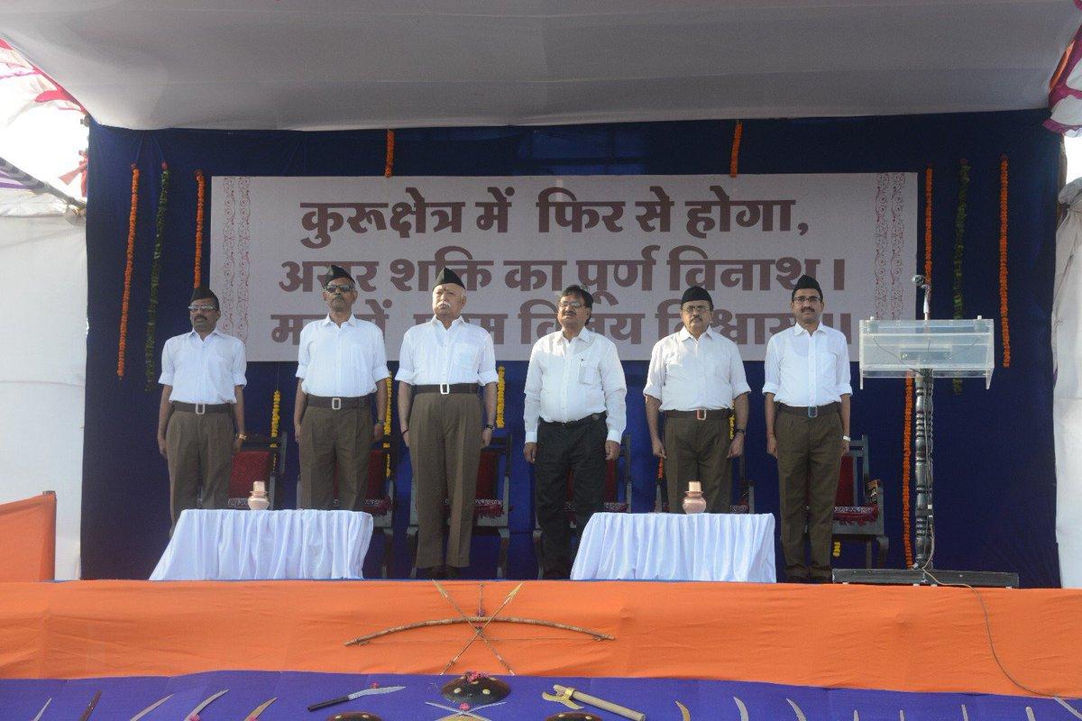 RSSના સ્થાપના દિન પ્રસંગે મોહન ભાગવતે કર્યા મોદી સરકારના વખાણ