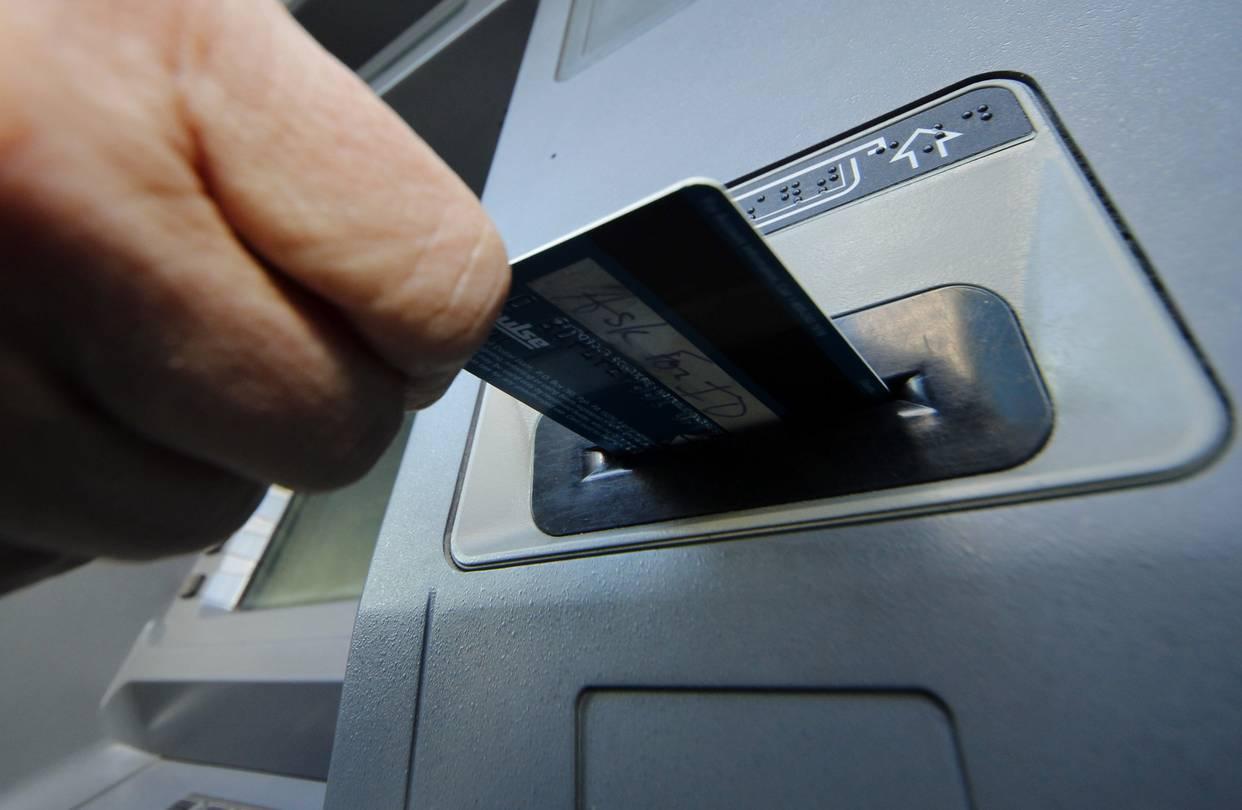 જાણો હવેથી બેન્ક અને  ATM  માંથી કેટલો કરી શકાશે રોકડ વ્યવહાર