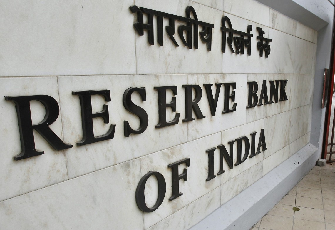 બેંક ખાતામાં થી રૂપિયા ઉપાડવાની મર્યાદા દૂર કરતી RBI
