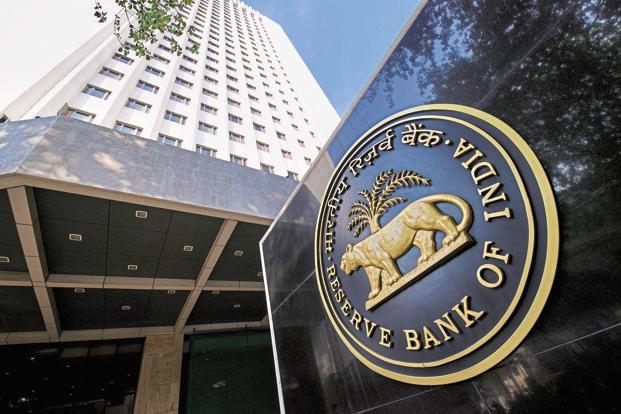બેંકમાં ચલણ બદલવા માટે ઓળખપત્ર આપવું નહિ પડે : RBI