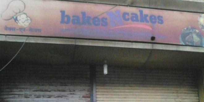 પુણેની બેકરીમાં આગ લાગતા 6 લોકો મોતને ભેટ્યા