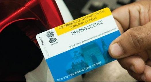 હવેથી ડ્રાઇવિંગ લાઇસન્સમાં ઓનલાઇન ચુકવણી થઇ શકશે