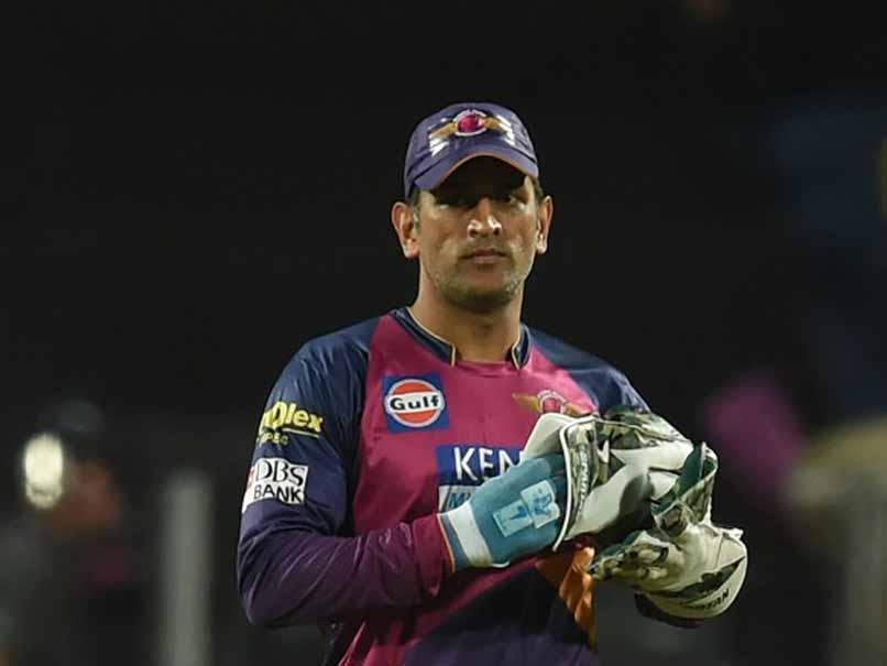 IPL 2017 પુણે માંથી ધોનીને સુકાની પદેથી હટાવાયો