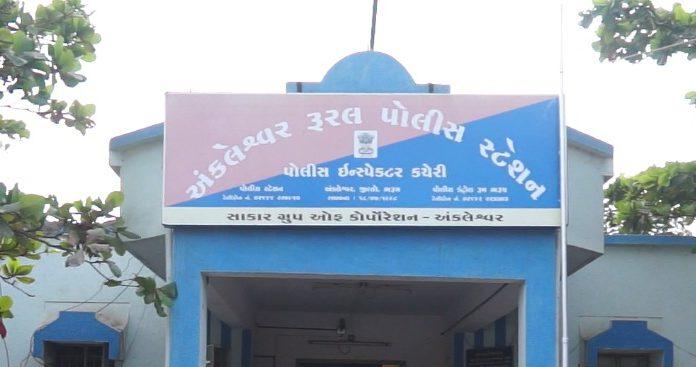 Taluka Police Station