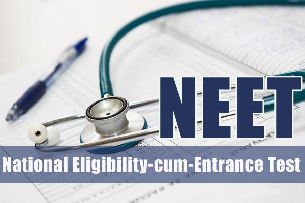 NEET પરીક્ષા 25 વર્ષની ઉપરના વિદ્યાર્થી પણ આપી શકશે,સુપ્રીમ કોર્ટ