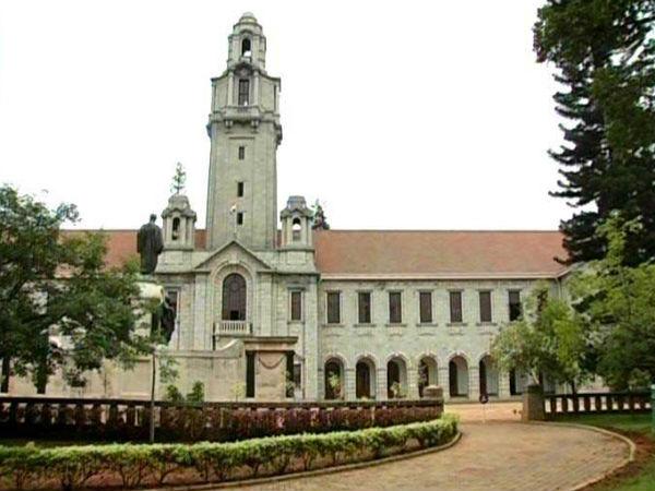2017 રેન્કિંગમાં શ્રેષ્ઠ યુનિ, I.I.SC. બેગલુરૂ, મિરાન્ડા હાઉસ ટોપ કોલેજ