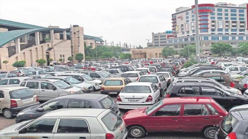 મુંબઈમાં  ઓનલાઈન બુકિંગ કરીને વાહન પાર્ક કરી શકાશે