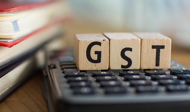 ગુજરાત માંથી 1.16 લાખ વેપારીઓએ GSTનું નવું રજીસ્ટ્રેશન કરાવ્યુ
