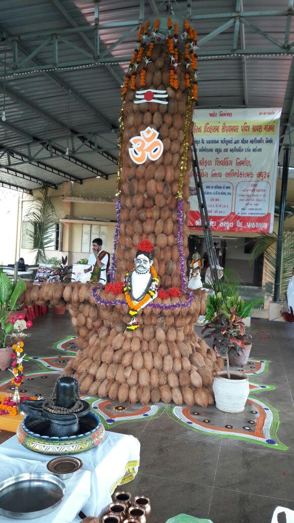 ભરૂચ શ્રી નર્મદા સંસ્કૃત વેદ પાઠશાળા ખાતે 5001 શ્રીફળનાં શિવલિંગનાં દર્શનનો લ્હાવો લેતા શ્રધ્ધાળુઓ