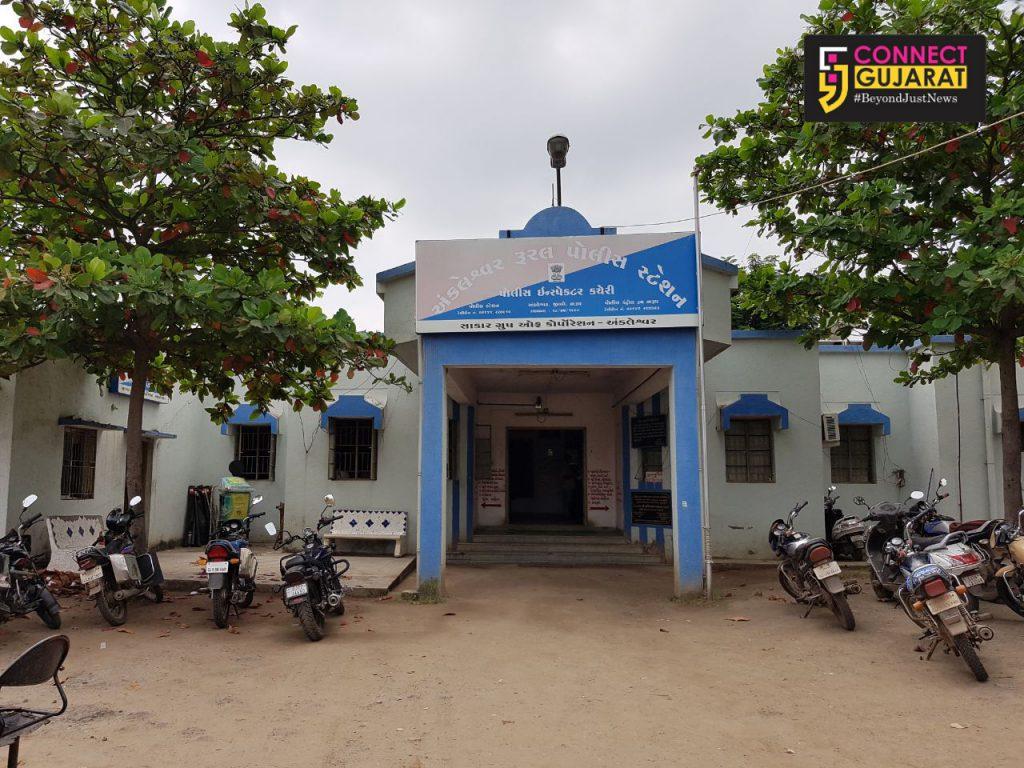 Ruler Police Station