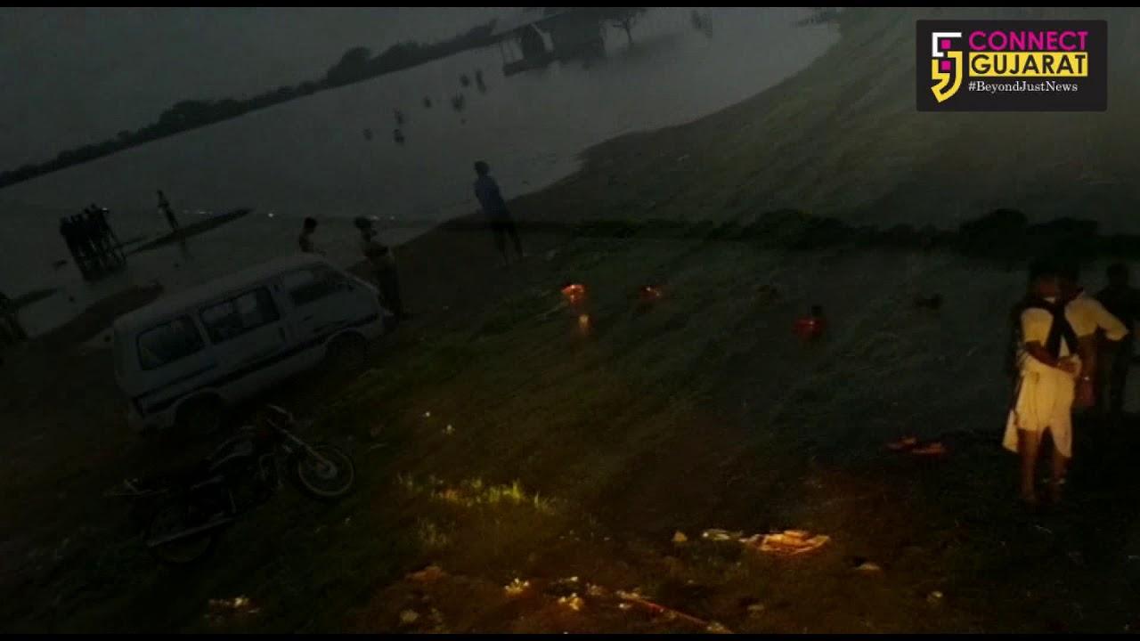રાજકોટમાં વિસર્જન દરમિયાન યુવકનું  ડુબી જતા મોત