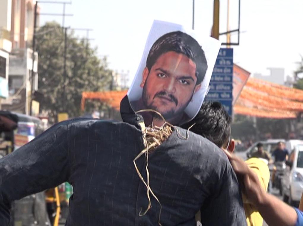 hardik Patel