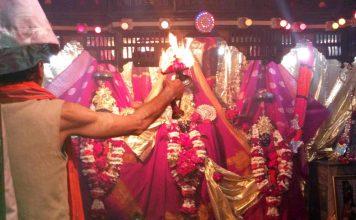Mangla darshan