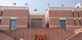 Delhi bjp office opening