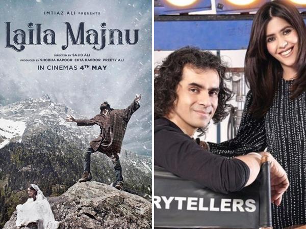એકતા કપૂર અને ઇમ્તિયાઝ અલી લૈલા મજનુ ફિલ્મ બનાવશે