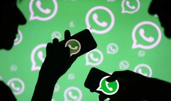 સરકારની ચેતવણી: WhatsAppખોટા મેસેજ ફેલાતા રોકવા તાત્કાલિક પગલાં લે