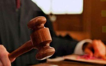 Amdavad Court