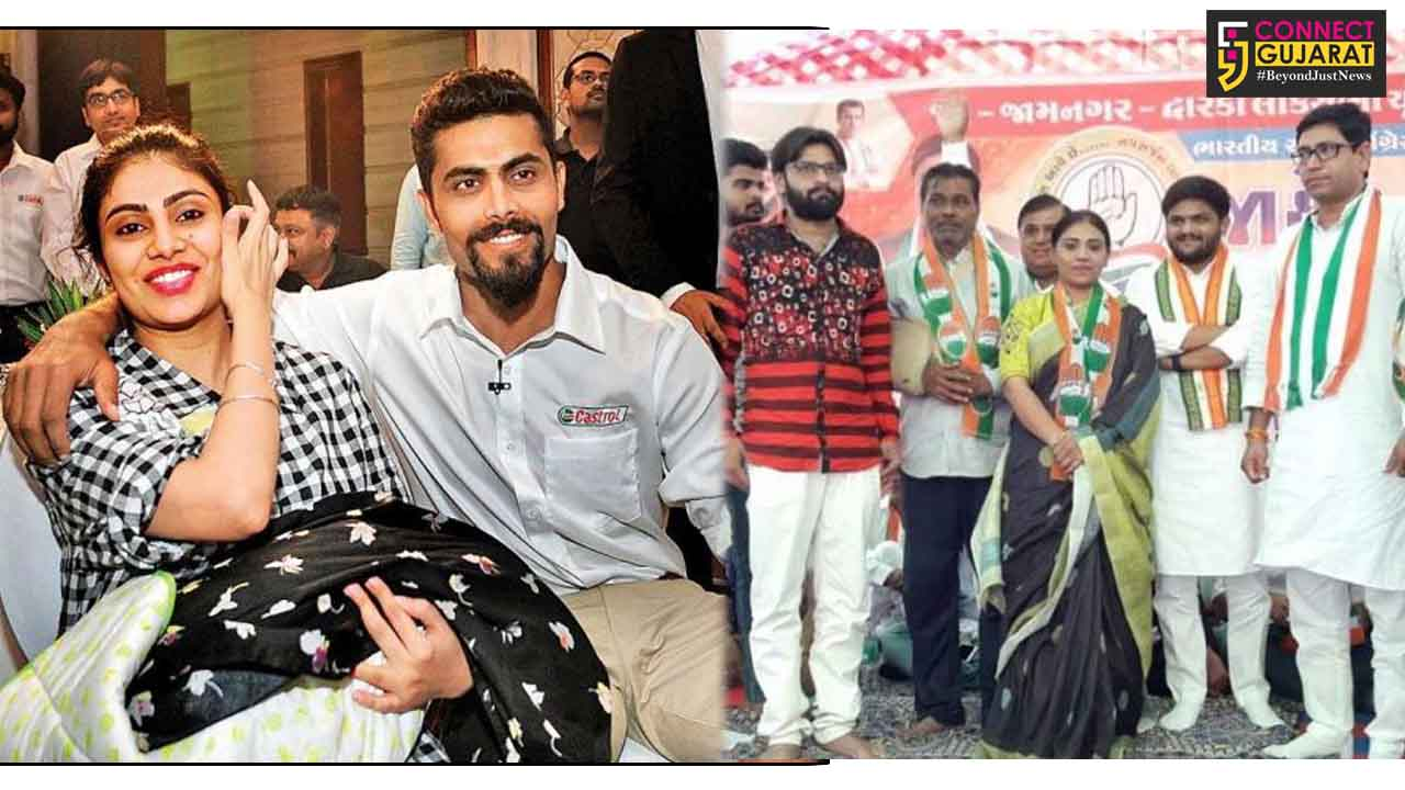 ક્રિકેટર રવિન્દ્ર જાડેજાએ પિતા અને બહેન કોંગ્રેસમાં જોડાયાના કલાકોમાં જ ભાજપને આપ્યું ખુલ્લું સમર્થન