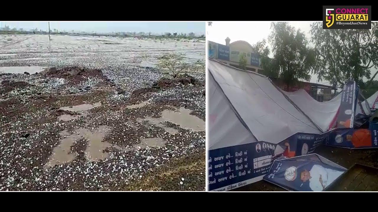 રાજકોટ: પડધરીમા ભારે પવન સાથે વરસાદ પડતા કોંગ્રેસનું કાર્યાલય થયું જમીનદોસ