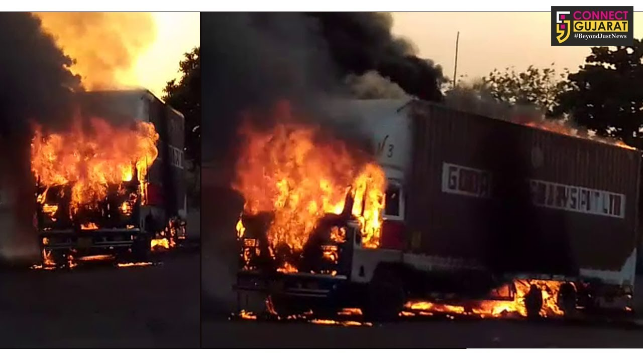 પાલેજ : નેશનલ હાઇવે નજીક ટ્રકમાં લાગી ભીષણ આગ