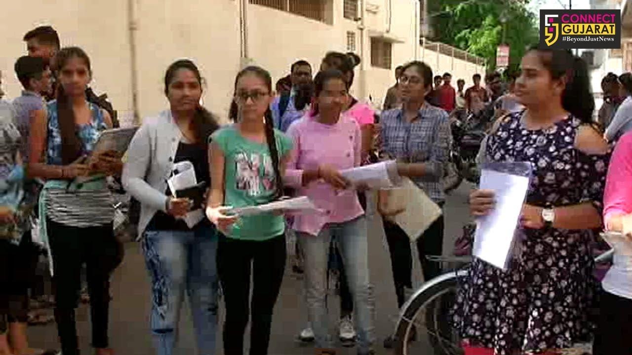 રાજકોટ સહિત રાજ્યભરમા આજે ગુજકેટની પરીક્ષા, કાળઝાળ ગરમી વચ્ચે વિદ્યાર્થીઓએ આપી પરીક્ષા