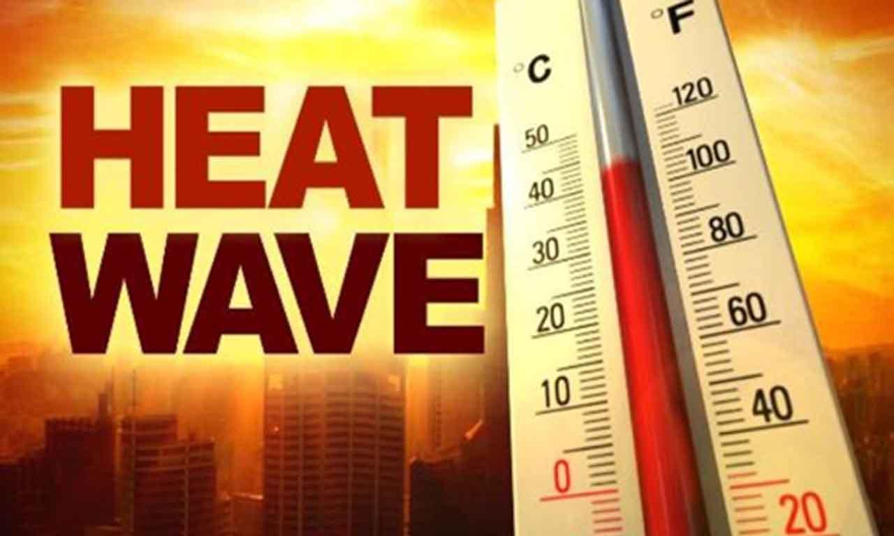 રાજ્યમાં ગરમી ૪૫ ડિગ્રી પાર જશે, જાણો કયા ૭ શહેરોમાં હીટવેવની સંભાવના..!
