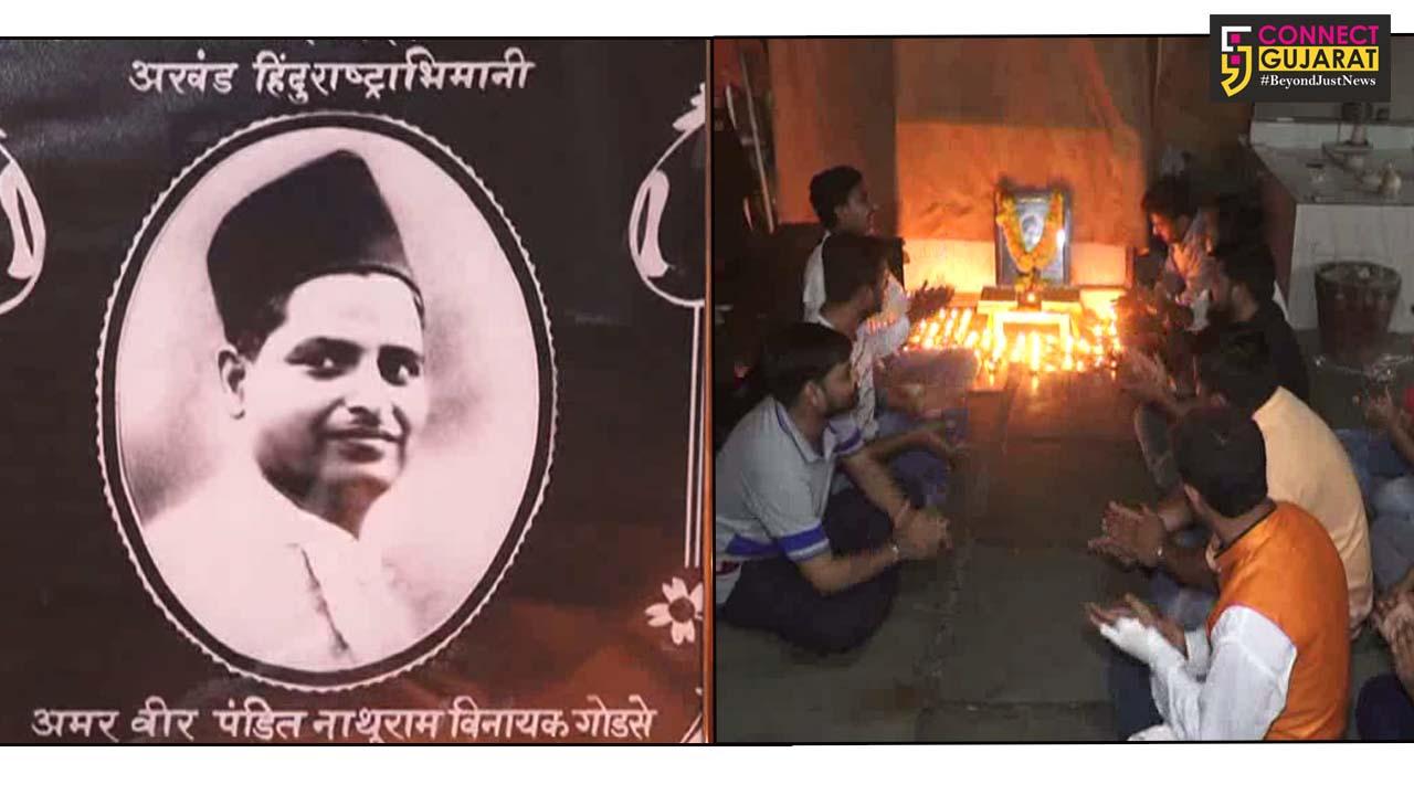 સુરત : અખિલ ભારતીય હિન્દૂ મહાસભા દ્વારા નાથુરામ ગોડસેની 109મી જયંતીની ઉજવણી કરવામાં આવી