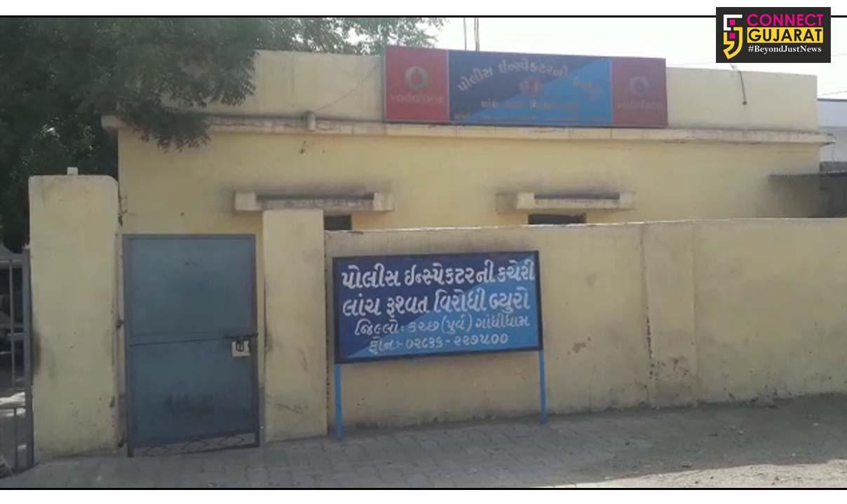 કચ્છ : રામબાગ સરકારી હોસ્પિટલમાં કાર્ડ બનાવવા પેટે રૂ.250 ઉઘરાણાં કરતાં બે કર્મચારી ACBના હાથે ઝડપાયા