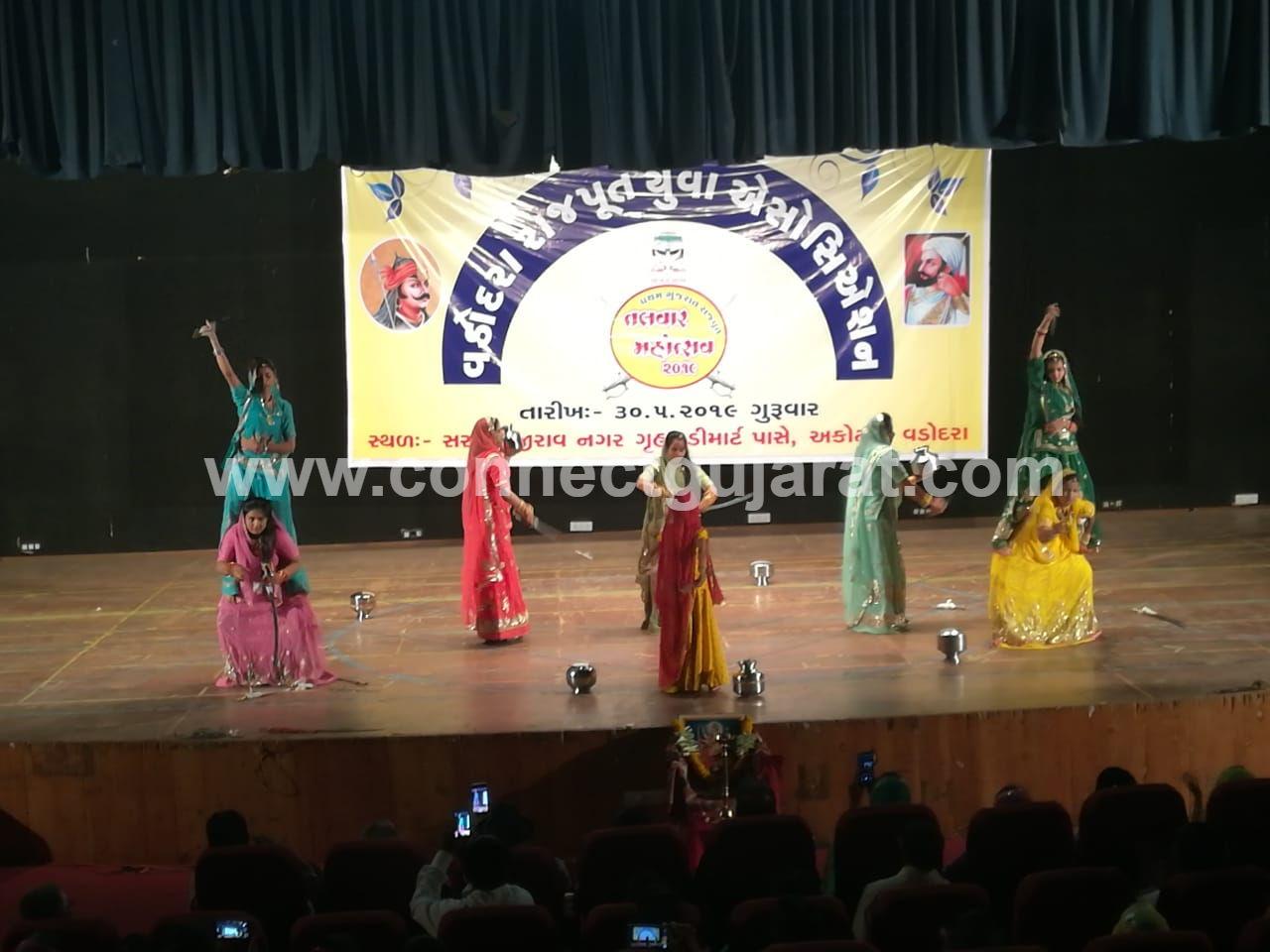 વડોદરા: રાજપૂત યુવા એસોસિયેશન દ્વારા ગુજરાતમાં પ્રથમવાર યોજાઇ તલવારબાજી સ્પર્ધા