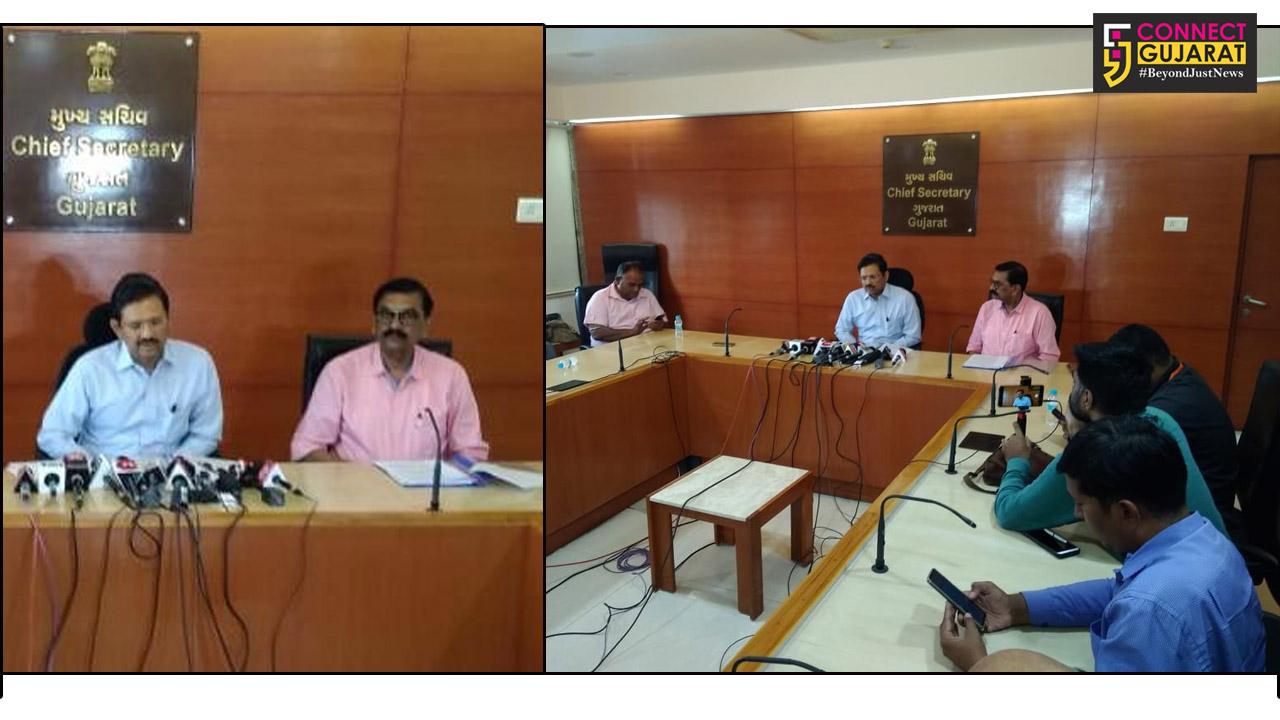 સુરત આગકાંડ બાદ ગુજરાત સરકારનો મોટો નિર્ણય