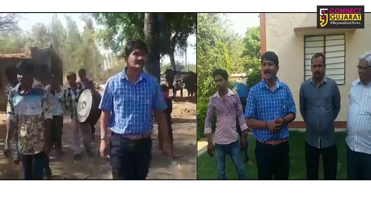 છોટાઉદેપુર: કથળતા શિક્ષણને લઇ શિક્ષક દ્વારા કરાયો અનોખો પ્રયાસ ...જાણો શું?