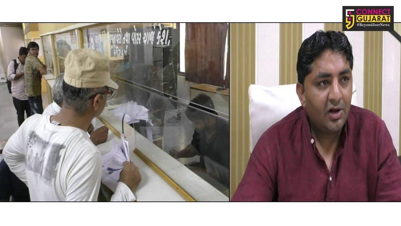 જામનગર: મહાપાલિકાના કર્મચારીઓની અને એજન્સી પાસેથી રૂપિયા 16.33 કરોડની વસૂલાત બાકી હોવાનું ખૂલતાં ચકચાર