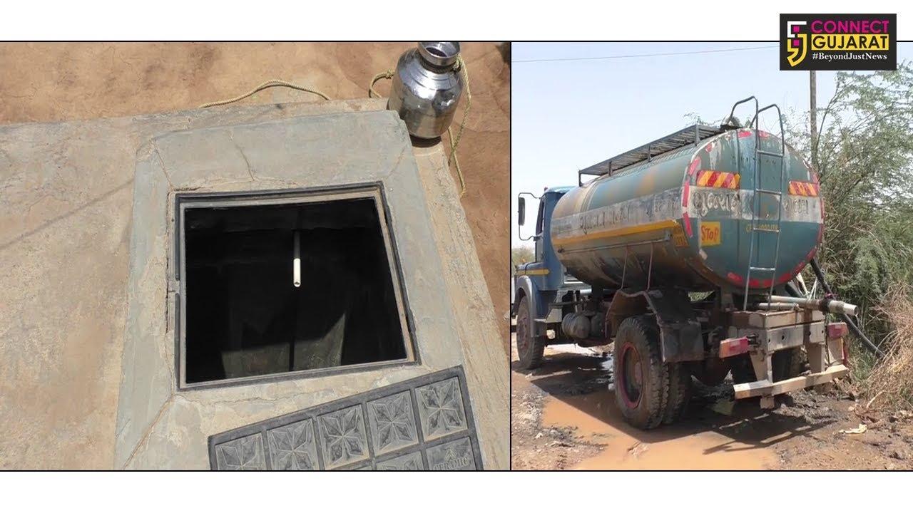 કચ્છના રાપર તાલુકાના બાલાસર ગામે સર્જાઇ પાણીની વિકટ સમસ્યા
