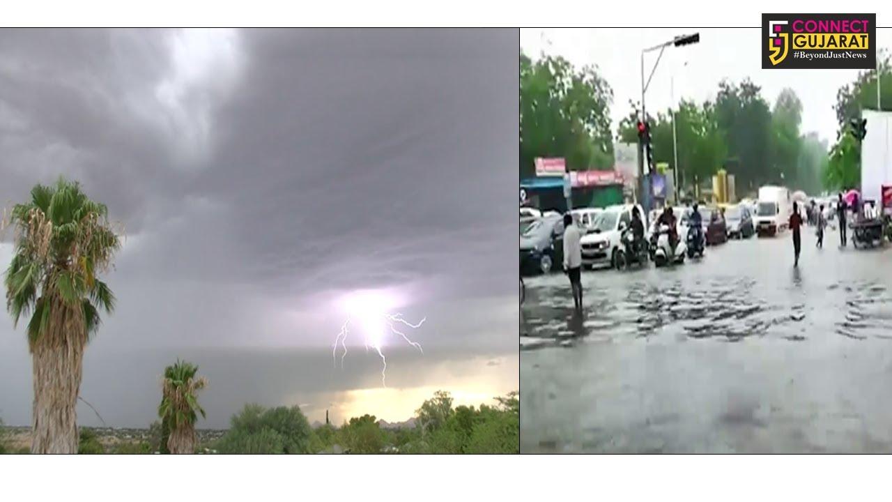 48 કલાકમાં ગુજરાતમાં વાવાઝોડા સાથે થશે વરસાદ : હવામાન વિભાગ