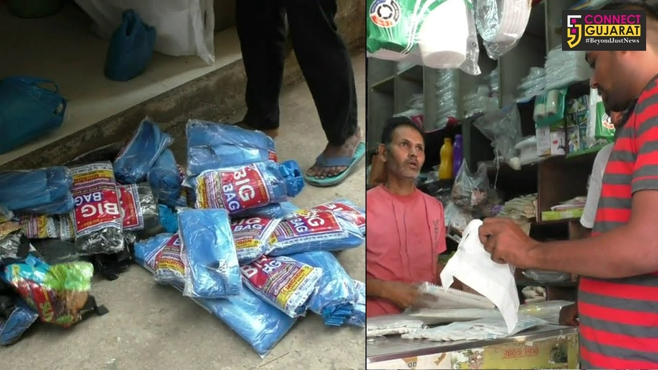 બીલીમોરા:પાલિકાનાં આરોગ્ય વિભાગની ટીમે ૧૧૩ કિગ્રા પ્લાસ્ટીકની કોથળી જપ્ત કરી રૂપિયા ૨૦૦૦૦નો મુદ્દામાલ કર્યો કબજે