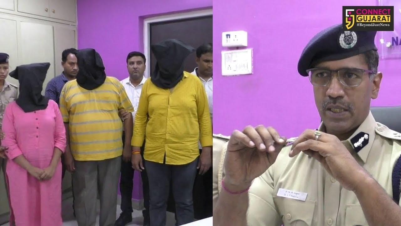 નવસારી: ગેંગરેપના નામે લૂંટ ચલાવતી અમદાવાદી મહિલાનો પર્દાફાશ, સુરતી નબીરાઓને બ્લેકમેલ કરી માંગ્યા હતા 5 કરોડ