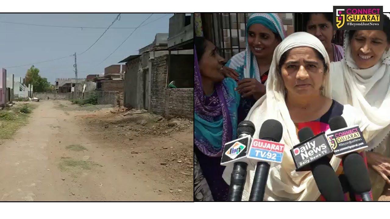 કરજણ: ઝૈદ રેસિડેન્શીમાં પ્રાથમિક સુવિધાઓના અભાવે રહિશોને હલાકી