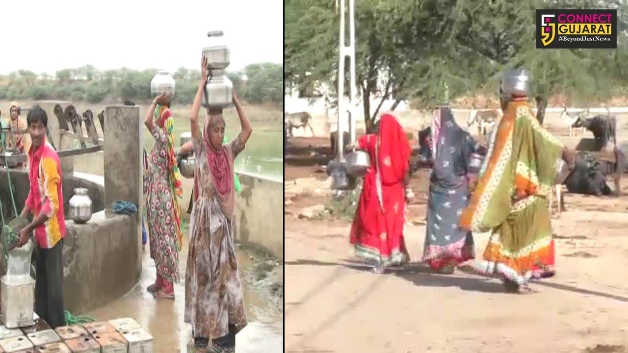કચ્છ: મહિલાઓને બે ઘડા પાણી ભરવા કિલોમીટર દૂર ચાલવું પડે છે..!