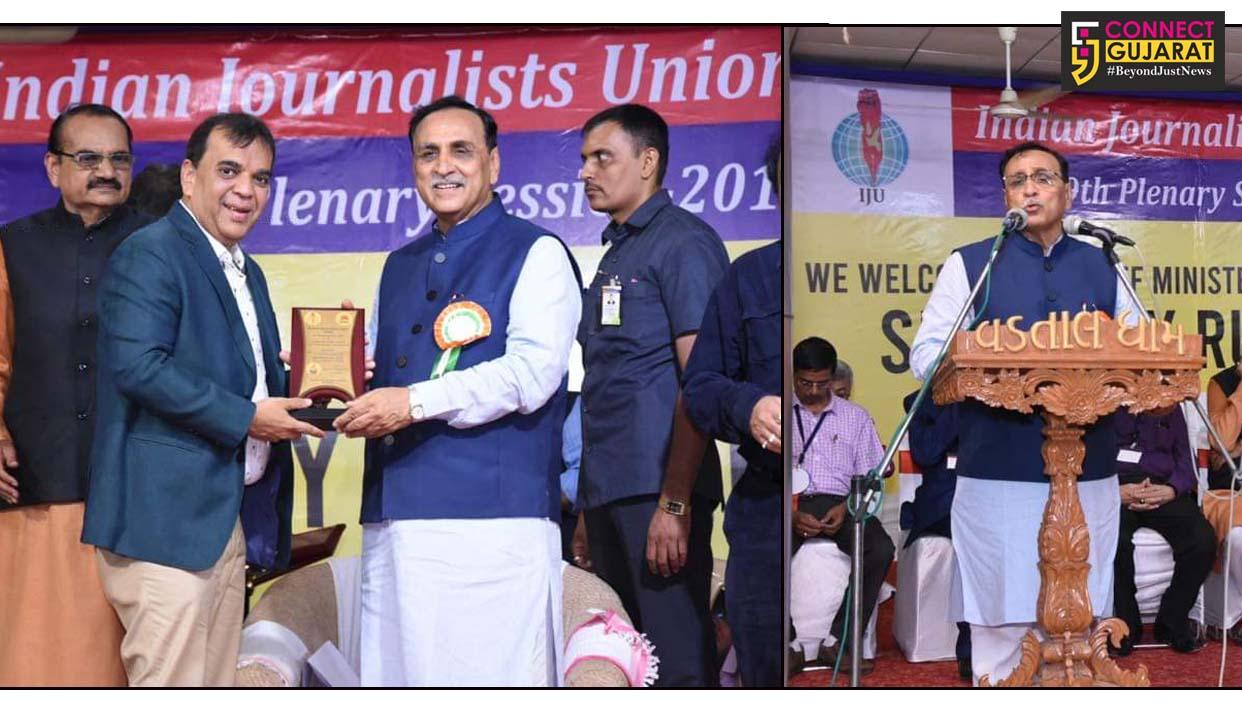 વડતાલ ખાતે ભારતીય પત્રકાર સંઘ-નવી દિલ્હી આયોજિત નવમાં ત્રિદિવસીય પ્લેનરી સેશનને ખુલ્લું મૂકતા મુખ્યમંત્રી