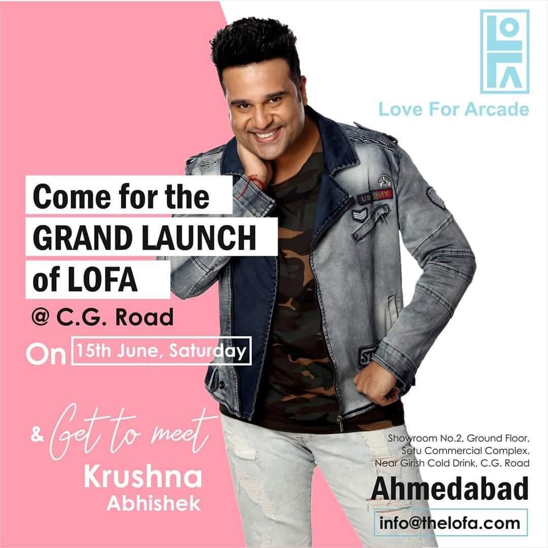 લોફા એક વિશિષ્ટ ભારતીય લાઇફસ્ટાઇલ બ્રાન્ડની રજૂઆતની જાહેરાત કરે છે જે એક સારું અને સબળ ઘર પરિવર્તનનું વચન આપે છે