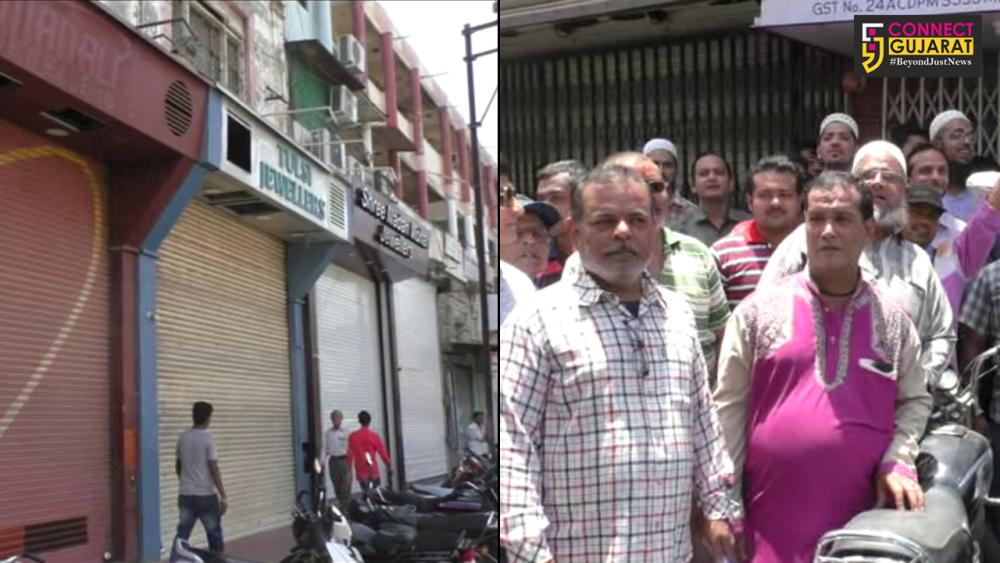 જામનગરના સોની વેપારીને પોલીસ દ્વારા છોડવામાં ના આવતા વેપારીઓએ આજે બંધ પાળ્યો