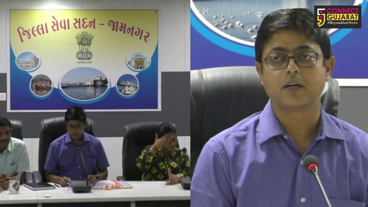 જામનગર જિલ્લા કલેક્ટરે વાવાઝોડા અને ભારે વરસાદની સ્થિતિને લઈ પત્રકાર પરિષદ યોજી