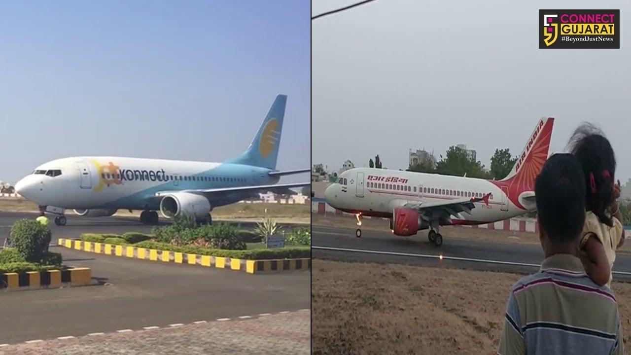 """""""વાયુ"""" ગુજરાતની સીમાથી દૂર જતાં સૌરાષ્ટ્ર તરફ જતી વિમાની સેવા શરું કરાઇ: એરપોર્ટ ઓથોરીટીનો નિર્ણય"""