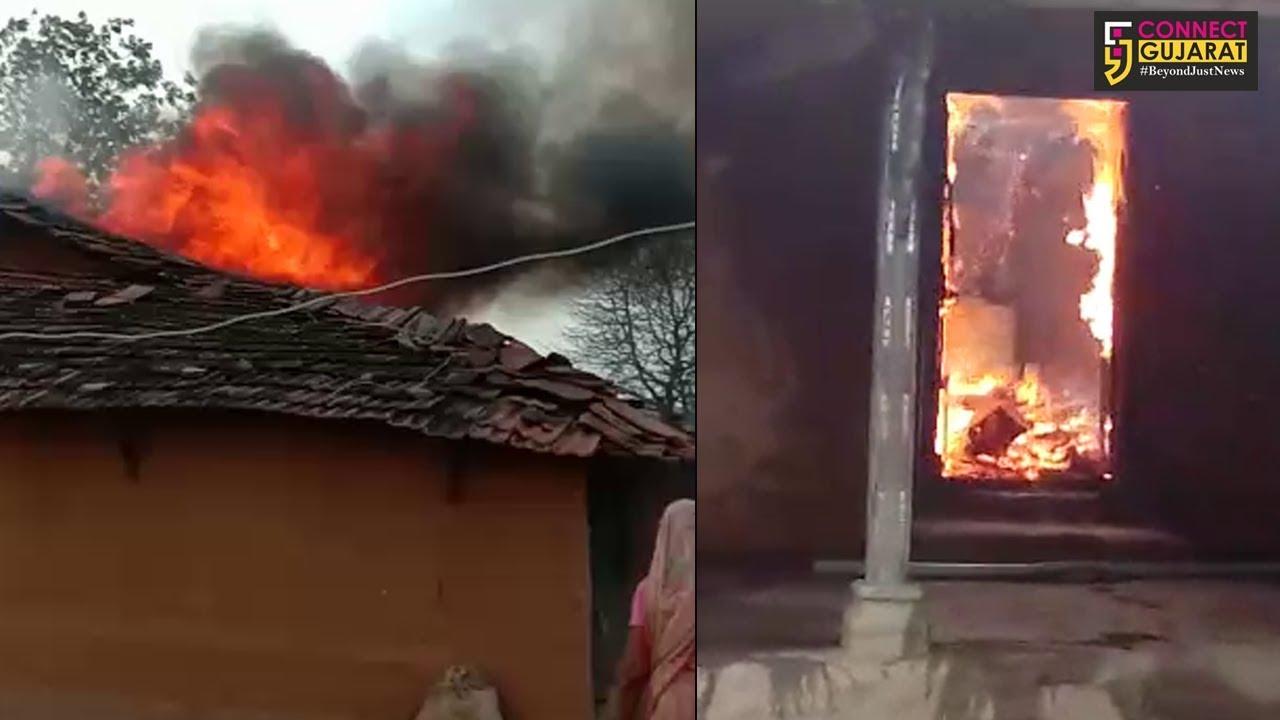 મેઘરજના પંચાલ ગામે દર્દનાક ઘટના : મકાનમાં આગ લાગતા 2 વૃધ્ધાના મોત