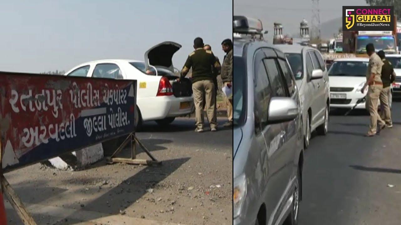 રતનપુર બોર્ડર પર શામળાજી પોલીસના 3 કોન્સ્ટેબલ પર 4 શખ્સનો હુમલો