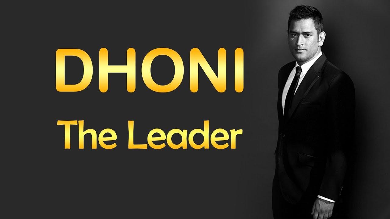DHONI The Leader   ConnectGujarat