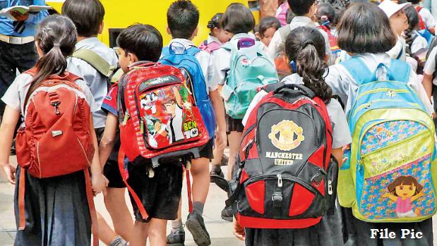 બાળકોના સ્કૂલ બેગના વજનને લઈ મુંબઈ  હાઇકોર્ટનો મોટો નિર્ણય