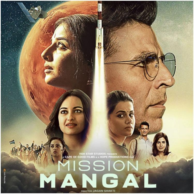 'મિશન મંગલ' : બોલિવુડની સાયન્સ પર પ્રથમ ફિલ્મ